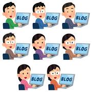 ブログを始める理由